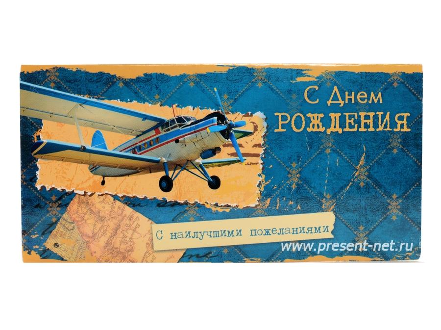 Подарок штурману самолета 60
