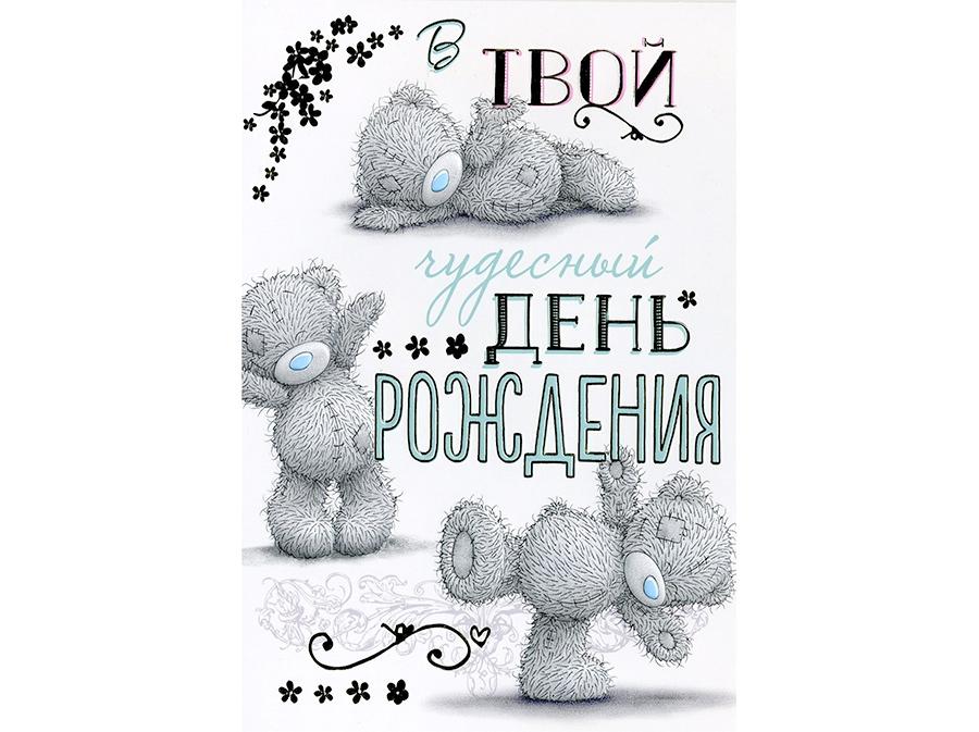 новая открытка: