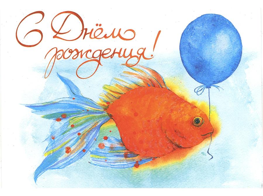Поздравлялка с Днем Рождения)) - Страница 17 141211043042_10400